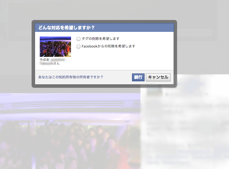 スクリーンショット 2013-04-23 9.37.15