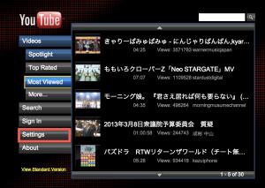 Screen Shot 2013-03-17 at 10.45.02