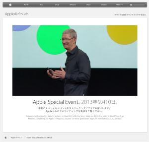 Screen Shot 2013-09-12 at 12.56.48 PM