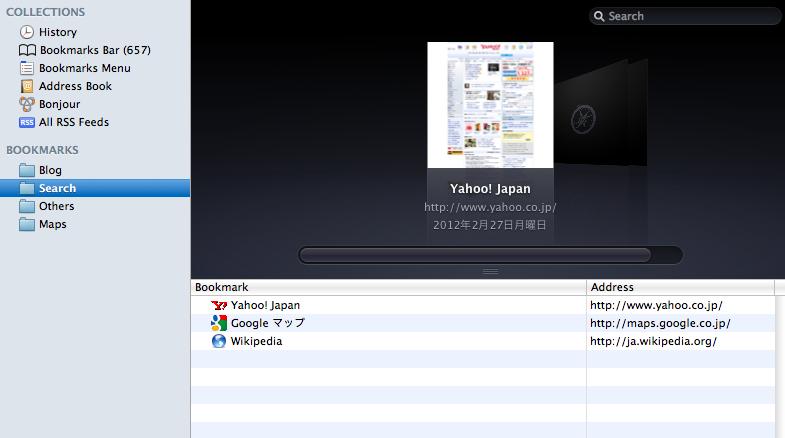 Mac Safari: ショートカットキー...