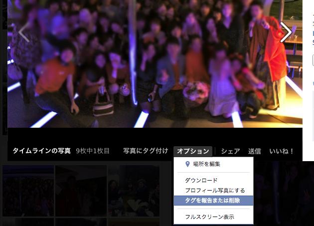 スクリーンショット 2013-04-23 9.36.31