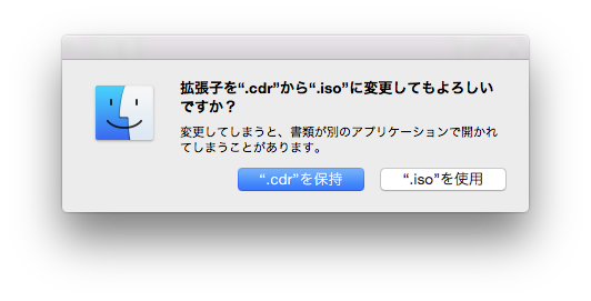 iso-file-create-10